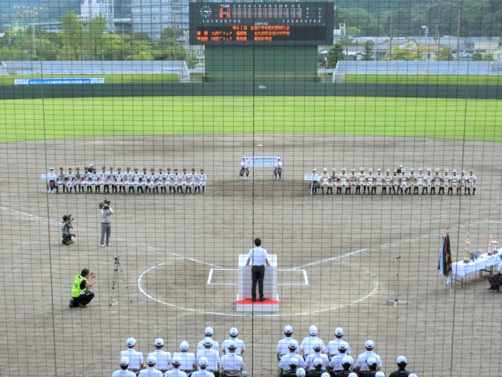 中学校 軟式 大会 第 野球 全国 回 41